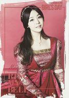 【中古】輸入洋楽CD GIRL'S DAY / LOVE -MINAH Ver.-[輸入盤]