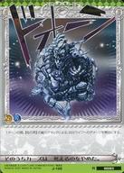 【中古】アニメ系トレカ/R/イベントカード/ジョジョの奇妙な冒険 Adventure Battle Card 第2弾 J-166 [R] : そのうちカーズは考えるのをやめた。