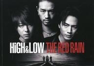 【中古】パンフレット パンフ)HiGH&LOW THE RED RAIN【タイムセール】