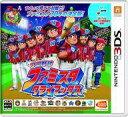 【新品】ニンテンドー3DSソフト プロ野球 ファミスタ クライマックス