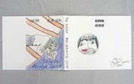 【中古】ブックカバー・しおり(女性) 齋藤飛鳥デザイン オリジナルブックカバー 「写真集 潮騒」 楽天ブックス購入特典