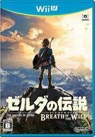【中古】WiiUソフト ゼルダの伝説 ブレス オブ ザ ワイルド