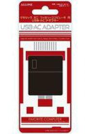 【中古】ファミコンハード クラシックミニ ファミリーコンピューター用 USB-ACアダプター