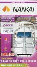 【中古】Nゲージ(車両) 南海電鉄50000系 Peach×ラピート ハッピーライナー(2両セット) 「Bトレインショーティー」 [2268090]