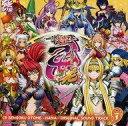 【中古】アニメ系CD CR戦国乙女 〜花〜 オリジナルサウンドトラック