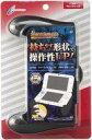 【新品】ニンテンドー3DSハード ラバーコートグリップ2 ブラック(New3DSLL用)