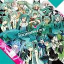 【中古】アニメ系CD EXIT TUNES PRESENTS Vocalohistory feat.初音ミク[3939セット限定生産盤]
