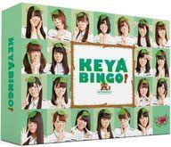 【中古】その他Blu-ray Disc KEYABINGO! Blu-ray BOX [初回限定版]