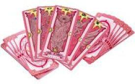 【中古】おもちゃ さくらカードコレクション ダーク 「カードキャプターさくら」【タイムセール】