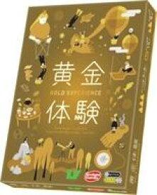 【新品】ボードゲーム 黄金体験