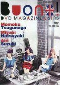 【中古】その他DVD BUONO!DVD MAGAZINE Vol.15