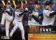【中古】スポーツ/タイトルホルダーカード/2017プロ野球チップス 第1弾 T-01 [タイトルホルダーカード] : 大谷翔平