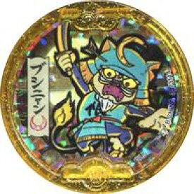 楽天市場妖怪ウォッチ メダル ブシニャンの通販