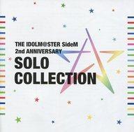 【中古】アニメ系CD THE IDOLM@STER SideM 2nd ANNIVERSARY SOLO COLLECTION [アイドルマスター SideM]