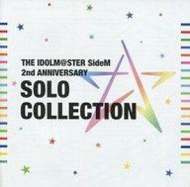 【エントリーでポイント10倍!(7月11日01:59まで!)】【中古】アニメ系CD THE IDOLM@STER SideM 2nd ANNIVERSARY SOLO COLLECTION [アイドルマスター SideM]