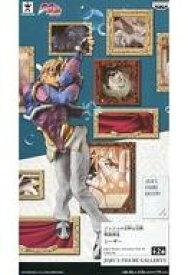 【中古】フィギュア シーザー 「ジョジョの奇妙な冒険 第二部 戦闘潮流」 JOJO'S FIGURE GALLERY3