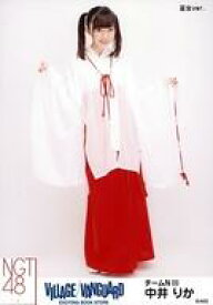 02d80e1f8ffb 中古 【中古】生写真(AKB48・SKE48)/アイドル/NGT48 中井りか/全身・巫女ver./NGT48×ヴィレッジ ヴァンガード限定ランダム生写真(VILLAGE/VANGUARD EXCITNG BOOK STORE)