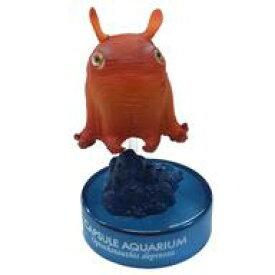 【中古】トレーディングフィギュア 4.メンダコ 「カプセルアクアリウム 日本水族館立体生物図録 第4巻」