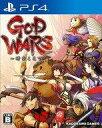【中古】PS4ソフト GOD WARS 〜時をこえて〜