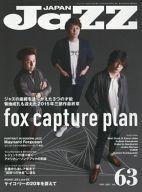 【中古】音楽雑誌 JAZZ JAPAN Vol.63【タイムセール】