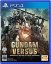 【新品】PS4ソフト GUNDAM VERSUS [通常版]