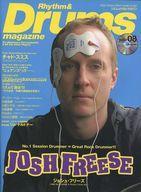 【中古】音楽雑誌 CD付)Rhythm & Drums magazine 2007年8月号 リズムアンドドラムマガジン【タイムセール】