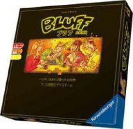 【新品】ボードゲーム ブラフ 日本語版 (Bluff)