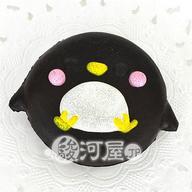 【新品】スクイーズ(食品系/おもちゃ) 野いちご イクミママドーナツ 黒ペンギン マザーガーデン