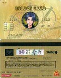 【中古】アニメ系トレカ/テニスの王子様 MIX&MATCH CARD MM1-15 : 跡部景吾