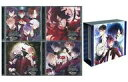 【中古】アニメ系CD ドラマCD「DIABOLIK LOVERS LOST EDEN」シリーズ 全4巻セット[アニメイト特典収納BOX付き]