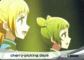 【エントリーでポイント10倍!(9月26日01:59まで!)】【中古】ファイブクロス/C/ブースターパック プリティーリズム・レインボーライブ[FQ-BP05] PR06-087 [C] : cherry-picking days
