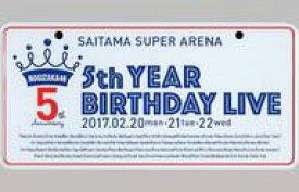 【中古】小物(女性) 乃木坂46 サインプレート(ホワイト) 「乃木坂46 5th YEAR BIRTHDAY LIVE Day1〜Day3」