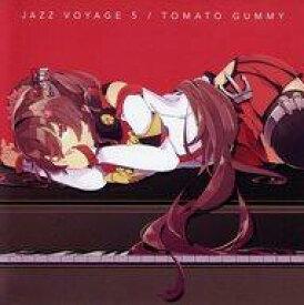 【中古】同人音楽CDソフト JAZZ VOYAGE 5 / トマト組