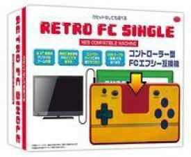 【中古】ファミコンハード RETRO FC SINGLE コントローラー型 FCエフシー互換機