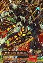 【中古】ガンダムトライエイジ/パーフェクトレア/モビルスーツ/鉄華繚乱5弾 TKR5-038 [P] : ガンダム・バルバトスル…