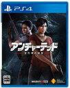 【予約】PS4ソフト アンチャーテッド 古代神の秘宝【画】