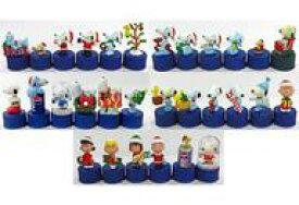 【中古】ペットボトルキャップ 全30種セット スヌーピー 第2弾 ペプシボトルキャップ【タイムセール】