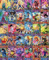 【中古】ドラゴンボールヒーローズ/SDBH5弾 スーパードラゴンボールヒーローズ SDBH5弾 コモンコンプリートセット【タイムセール】