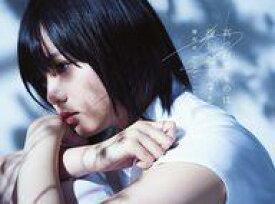 【中古】邦楽CD 欅坂46 / 真っ白なものは汚したくなる[DVD付初回限定盤A]