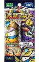 【新品】おもちゃ 【ボックス】100%パスカル先生 完璧(パーフェクト)プレート vol.4