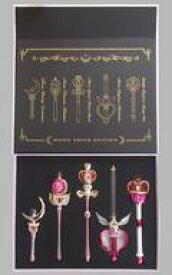 【中古】トレーディングフィギュア 美少女戦士セーラームーン Stick&Rod〜Moon Prism Edition〜 一般販売版(プレミアムバンダイ版)
