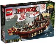 【中古】おもちゃ LEGO 空中戦艦バウンティ号 「レゴ ニンジャゴー」 70618 【タイムセール】