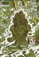 【中古】ドラゴンボールヒーローズ/P/プラチナゴールドカードゲットキャンペーン PG-01 [P] : 孫悟空【タイムセール】