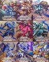 【中古】アニメBlu-ray Disc 機動戦士ガンダム 鉄血のオルフェンズ 弐 特装限定版 全9巻セット