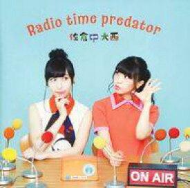 【中古】アニメ系CD Radio time predator 佐倉としたい大西