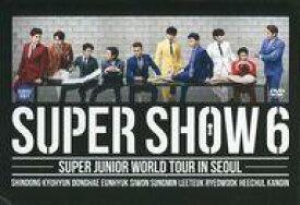 【エントリーで全品ポイント10倍!(8月18日09:59まで)】【中古】輸入洋楽DVD SUPER JUNIOR WORLD TOUR IN SEOUL SUPER SHOW6[輸入盤]