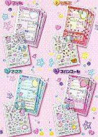 【中古】食玩 雑貨 全4種セット 「ジュエルペット マジカルプロフ帳セット」