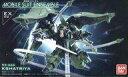 【中古】トレーディングフィギュア 機動戦士ガンダム MOBILE SUIT ENSEMBLE EX02 クシャトリヤ プレミアムバンダイ限…