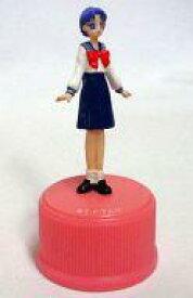 【中古】ペットボトルキャップ 水野亜美・制服 「美少女戦士セーラームーン ボトルキャップコレクション」