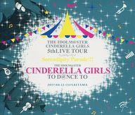 【中古】アニメ系CD THE IDOLM@STER CINDERELLA GIRLS 5thLIVE TOUR Serendipity Parade!!! -THE IDOLM@STER CINDERELLA GIRLS TO D@NCE TO-[さいたまスーパーアリーナ盤]